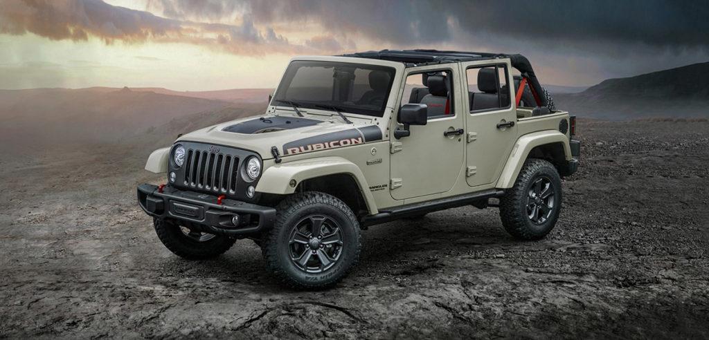 2018 Jeep Wrangler JK Champion Lansing
