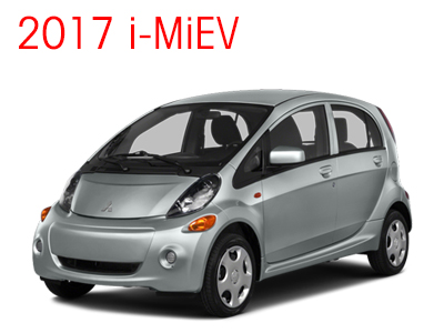 2017 iMiEV Model Page