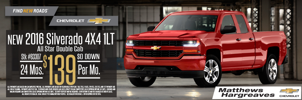 monthly specials l matthew hargreaves chevrolet l royal oak. Cars Review. Best American Auto & Cars Review