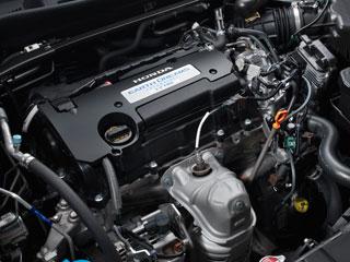 2014 Honda Accord 4-Cylinder