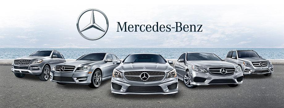Mercedes benz model showroom in sylvania oh vin devers for 2017 mercedes benz lineup
